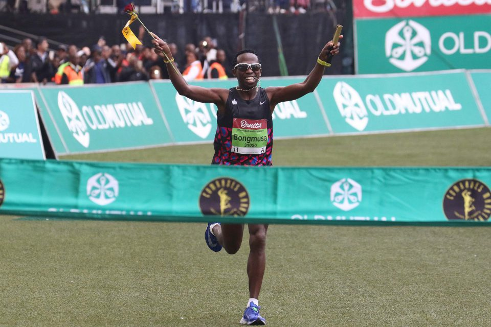 10 June 2018: Bong'musa Mthembu winning the men's race at the 2018 Comrades Marathon, run from Pietermaritzburg City Hall to Moses Mabhida Stadium in Durban. (Photograph by Anesh Debiky/Gallo Images)