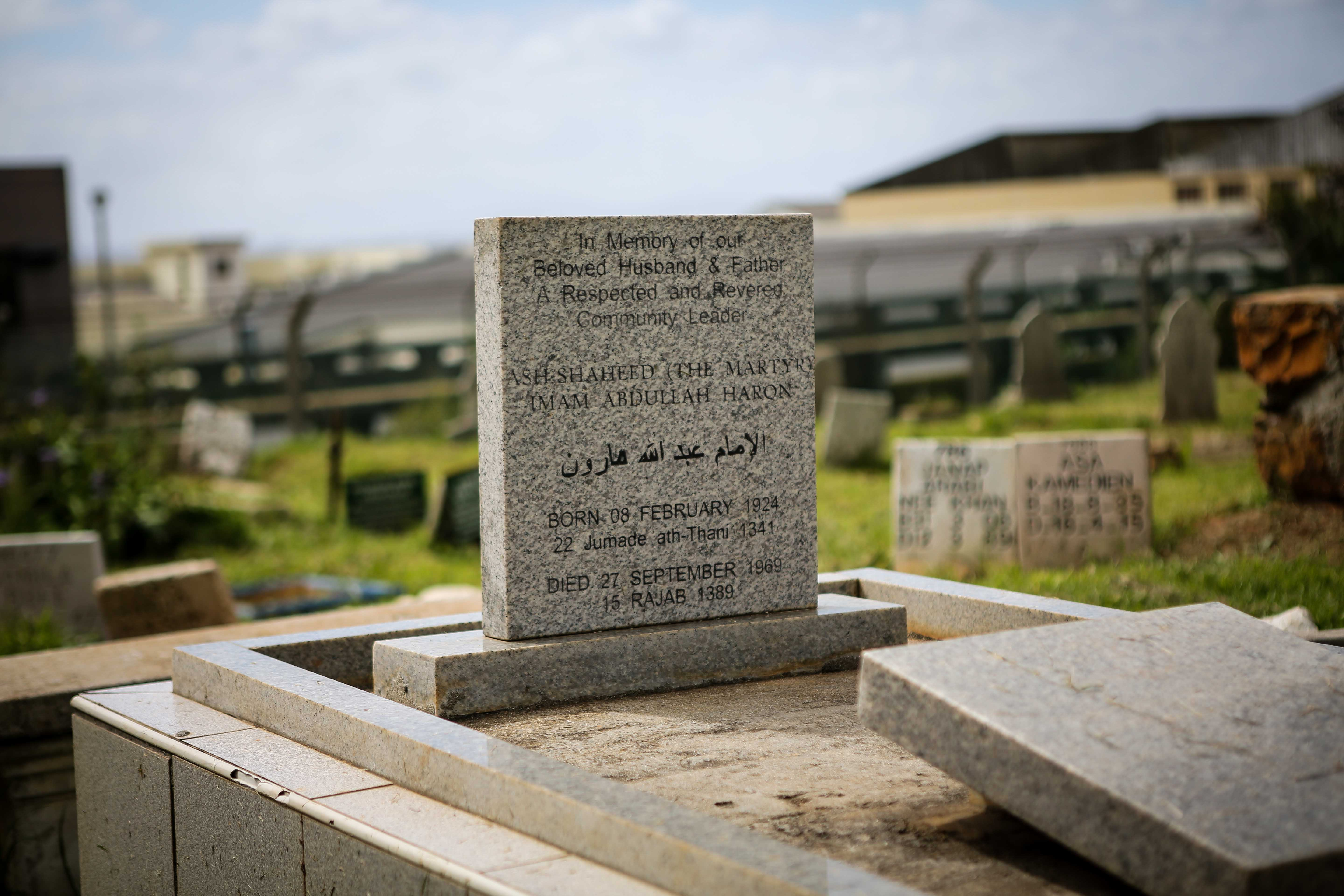 22 September 2019: The grave of Imam Haron at the Mowbray Muslim Cemetery in Cape Town.