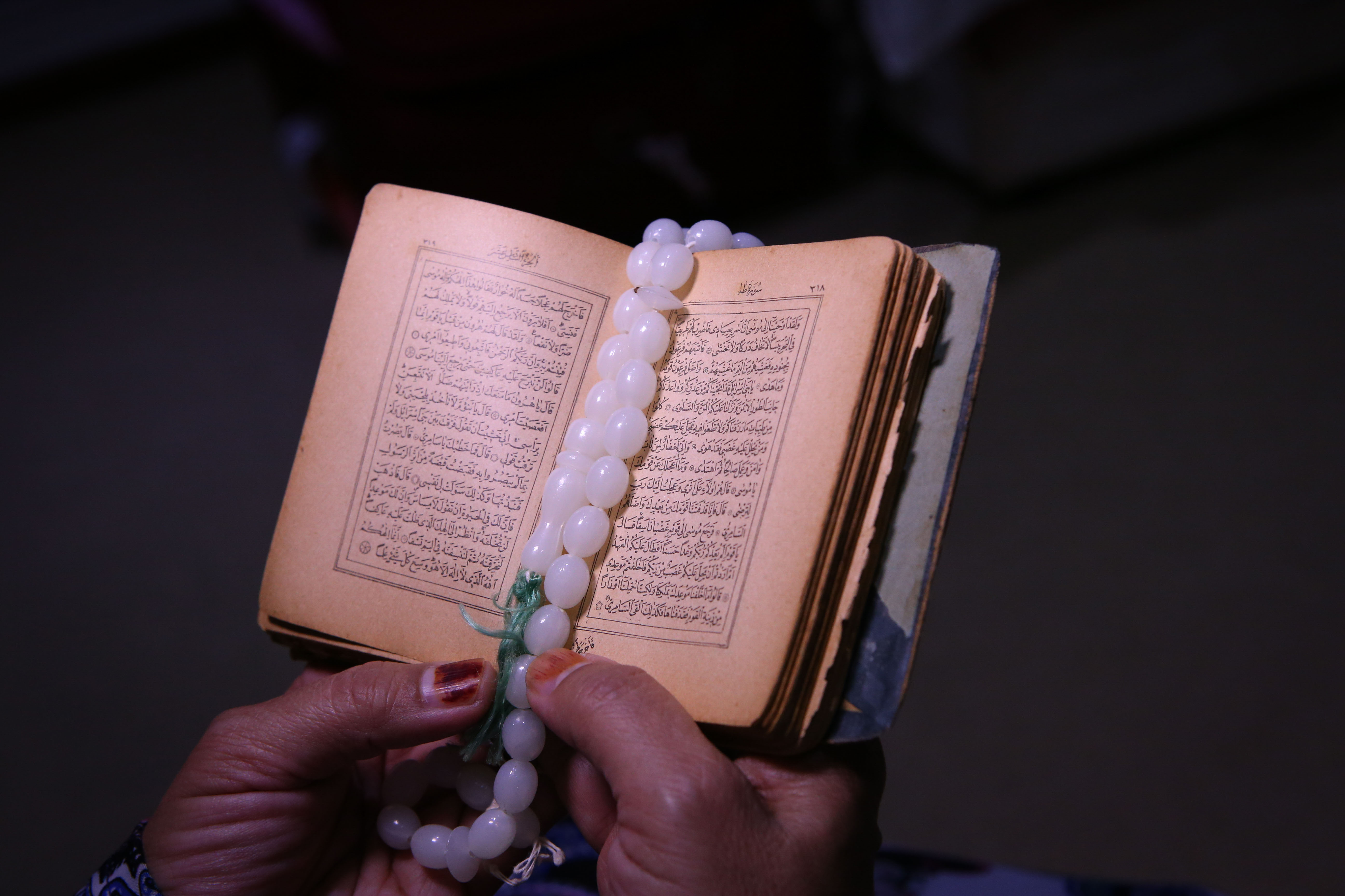 21 September 2019: The Quran and prayer beads that belonged to Imam Haron and which he had with him on the morning of 28 May 1969 when he was detained by the Security Branch at Caledon Square Police Station.